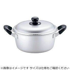 ナンセンジャパン アルマイト シルバーメリータス 両手鍋 24cm <ALY9504>[ALY9504]