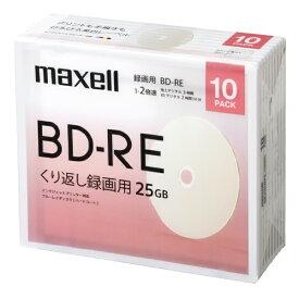 マクセル Maxell 録画用ブルーレイディスクBD-RE 10枚パック BEV25WPE.10SBC【point_rb】