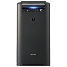 シャープ SHARP KI-LS50-H 加湿空気清浄機 グレー系 [適用畳数:23畳 /最大適用畳数(加湿):15畳 /PM2.5対応] グレー系[加湿器 空気清浄機 KILS50H][KILS50]