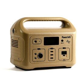 加島商事 SmartTap ポータブル電源 PowerArQコヨーテタン[ポータブル電源 大容量 USB]