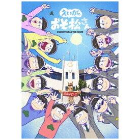 エイベックス・ピクチャーズ avex pictures えいがのおそ松さん 赤塚高校卒業記念BOX【DVD】