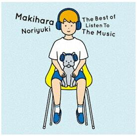 ユニバーサルミュージック 槇原敬之/ The Best of Listen To The Music 通常盤【CD】