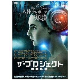 アメイジングDC Amazing D.C. ザ・プロジェクト 瞬・間・移・動【DVD】