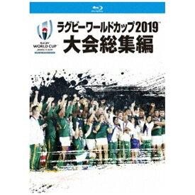 【2020年01月29日発売】 TCエンタテインメント TC Entertainment ラグビーワールドカップ2019 大会総集編 Blu-ray BOX(仮)【ブルーレイ】