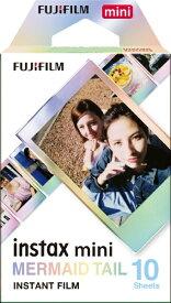富士フイルム FUJIFILM チェキ インスタントカラーフィルム instax mini用フィルム 「MERMAID TAIL(マーメイドテイル)」 1パック(10枚入)[チェキ用フィルム]
