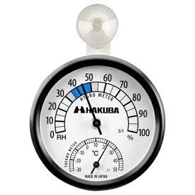 ハクバ HAKUBA 温湿度計「C-82」 KMC-82