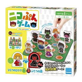 カワダ KAWADA KBG-03 ニコぷんゲーム