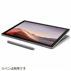 マイクロソフト Microsoft  SurfacePro7 [12.3型 /SSD 1TB /メモリ 16GB /Intel Core i7 /プラチナ/2019年] VDX-00014 Windowsタブレット サーフェスプロ7[タブレット 本体 12インチ][VDX00014]