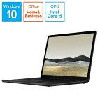 マイクロソフト Microsoft SurfaceLaptop3 [13.5型 /SSD 256GB /メモリ 8GB /Intel Core i5 /ブラック/2019年] V4C-00039 ノートパソコン サーフェスラップトップ3[13.5インチ office付き 新品 windows10][V4C00039]