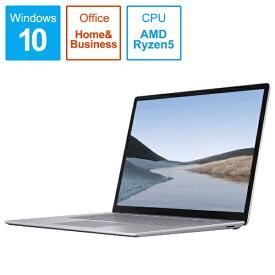 マイクロソフト Microsoft SurfaceLaptop3 [15.0型 /SSD 256GB /メモリ 16GB /AMD Ryzen 5 /プラチナ/2019年] V9R-00018 ノートパソコン サーフェスラップトップ3[15インチ office付き 新品 windows10]