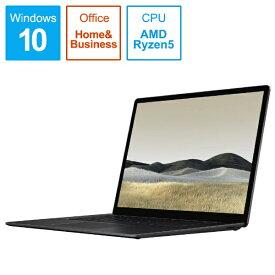 マイクロソフト Microsoft SurfaceLaptop3 [15.0型 /SSD 256GB /メモリ 16GB /AMD Ryzen 5 /ブラック/2019年] V9R-00039 ノートパソコン サーフェスラップトップ3[15インチ office付き 新品 windows10]