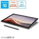 マイクロソフト Microsoft  SurfacePro7 [12.3型 /SSD 128GB /メモリ 4GB /Intel Core i3 /プラチナ/2019年] VDH-00…