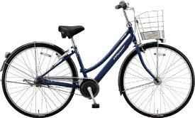 ブリヂストン BRIDGESTONE 26型 自転車 アルベルト L型(ジュエルDブルー/5段変速) AB65LT【2020年モデル】【組立商品につき返品不可】 【代金引換配送不可】