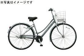 ブリヂストン BRIDGESTONE 27型 自転車 アルベルト L型(スパークルシルバー/3段変速)AB73LT【2020年モデル】【組立商品につき返品不可】 【代金引換配送不可】