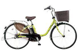 パナソニック Panasonic 24型 電動アシスト自転車 ビビ・DX(ピスタチオ/内装3段変速)BE-ELD436G【2020年モデル】【組立商品につき返品不可】 【代金引換配送不可】