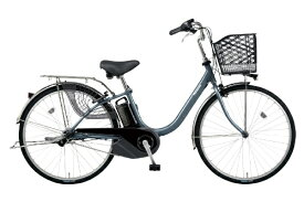 パナソニック Panasonic 24型 電動アシスト自転車 ビビ・YX(プラズマグレー/内装3段変速)BE-ELYX433N2【2020年モデル】【組立商品につき返品不可】 【代金引換配送不可】