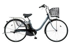 パナソニック Panasonic 26型 電動アシスト自転車 ビビ・YX(プラズマグレー/内装3段変速)BE-ELYX633N2【2020年モデル】【組立商品につき返品不可】 【代金引換配送不可】