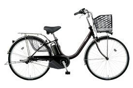 パナソニック Panasonic 26型 電動アシスト自転車 ビビ・YX(スパークブラウン/内装3段変速)BE-ELYX633T2【2020年モデル】【組立商品につき返品不可】 【代金引換配送不可】