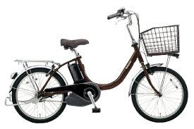 パナソニック Panasonic 電動アシスト自転車 VIVI・L・20 チョコブラウン BE-ELL032T [20インチ /3段変速]【組立商品につき返品不可】 【代金引換配送不可】