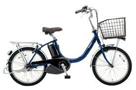 パナソニック Panasonic 電動アシスト自転車 VIVI・L・20 ファインブルー BE-ELL032V [20インチ /3段変速]【組立商品につき返品不可】 【代金引換配送不可】