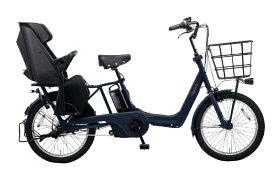 パナソニック Panasonic 20型 電動アシスト自転車 ギュット・アニーズ・DX(マットネイビー/内装3段変速) BE-ELAD032V【2020年モデル】【組立商品につき返品不可】 【代金引換配送不可】