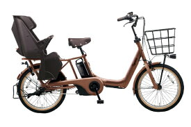 パナソニック Panasonic 20型 電動アシスト自転車 ギュット・アニーズ・DX(マットフォースブラウン/内装3段変速) BE-ELAD032T【2020年モデル】【組立商品につき返品不可】 【代金引換配送不可】