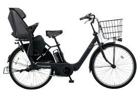 パナソニック Panasonic 電動アシスト自転車 ギュット・アニーズ・DX・26 マットジェットブラック BE-ELAD632B [26インチ /3段変速]【組立商品につき返品不可】 【代金引換配送不可】