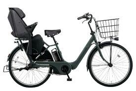 パナソニック Panasonic 26型 電動アシスト自転車 ギュット・アニーズ・DX・26(マットディープグリーン/内装3段変速) BE-ELAD632G2【2020年モデル】【組立商品につき返品不可】 【代金引換配送不可】