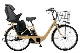 パナソニック Panasonic 26型 電動アシスト自転車 ギュット・アニーズ・DX・26(デザートイエロー/内装3段変速) BE-ELAD632Y【2020年モデル】【組立商品につき返品不可】 【代金引換配送不可】