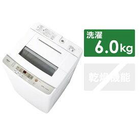 AQUA アクア AQW-S60H-W 全自動洗濯機 ホワイト [洗濯6.0kg /乾燥機能無 /上開き][洗濯機 6kg AQWS60H_W]