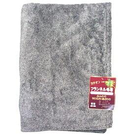その他寝具メーカー フランネルカチオン毛布(シングルサイズ/140×200cm/グレー)
