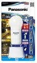 パナソニック Panasonic 乾電池エボルタNEO付き LEDランタン ホワイト BF-AL05N [LED /単3乾電池×3]