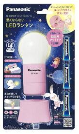 パナソニック Panasonic 乾電池エボルタNEO付き LEDランタン ピンク BF-AL05N [LED /単3乾電池×3]