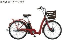 ブリヂストン BRIDGESTONE 24型 電動アシスト自転車 フロンティアラクット(T.Xルビーレッド/3段変速) FK4B40【2020年モデル】【組立商品につき返品不可】 【代金引換配送不可】
