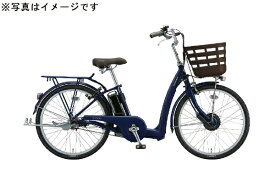 ブリヂストン BRIDGESTONE 24型 電動アシスト自転車 フロンティアラクット(T.Xサファイヤブルー/3段変速) FK4B40【2020年モデル】【組立商品につき返品不可】 【代金引換配送不可】