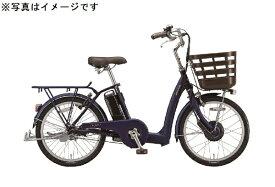 ブリヂストン BRIDGESTONE 20型 電動アシスト自転車 フロンティアラクット(T.Xサファイヤブルー/3段変速) FK0B40【2020年モデル】【組立商品につき返品不可】 【代金引換配送不可】