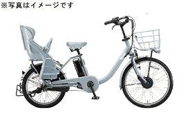 ブリヂストン BRIDGESTONE 24/20型 電動アシスト自転車 ビッケ モブ dd(E.XBKブルーグレー/3段変速) BM0B40【2020年モデル】【組立商品につき返品不可】 【代金引換配送不可】