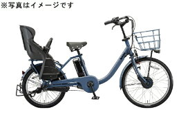 ブリヂストン BRIDGESTONE 24/20型 電動アシスト自転車 ビッケ モブ dd(E.XKネイビーグレー/3段変速) BM0B40【2020年モデル】【組立商品につき返品不可】 【代金引換配送不可】