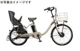 ブリヂストン BRIDGESTONE 24/20型 電動アシスト自転車 ビッケ モブ dd(E.Xモルベージュ/3段変速) BM0B40【2020年モデル】【組立商品につき返品不可】 【代金引換配送不可】
