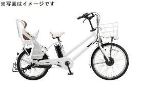 ブリヂストン BRIDGESTONE 24/20型 電動アシスト自転車 ビッケ グリ dd(E.XBKホワイト/3段変速) BG0B40【2020年モデル】【組立商品につき返品不可】 【代金引換配送不可】