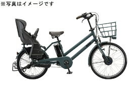 ブリヂストン BRIDGESTONE 24/20型 電動アシスト自転車 ビッケ グリ dd(T.Xディープグリーン/3段変速) BG0B40【2020年モデル】【組立商品につき返品不可】 【代金引換配送不可】