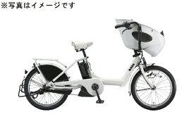ブリヂストン BRIDGESTONE 20型 電動アシスト自転車 ビッケ ポーラーe(E.XBKホワイト/3段変速) BP0C40【2020年モデル】【組立商品につき返品不可】 【代金引換配送不可】