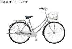 ブリヂストン BRIDGESTONE 26型 自転車 ロングティーン デラックス チェーン・L型モデル(M.XHスパークルシルバー/内装3段変速)LG6LTP【2020年モデル】【組立商品につき返品不可】 【代金引換配送不可】