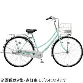 ブリヂストン BRIDGESTONE 27型 自転車 ロングティーン スタンダード S型・点灯虫モデル(E.Xミストグリーン /内装3段変速)LG73ST【2020年モデル】【組立商品につき返品不可】 【代金引換配送不可】