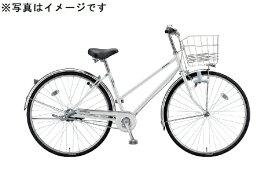 ブリヂストン BRIDGESTONE 26型 自転車 ロングティーン スタンダード S型・ダイナモランプモデル(P.Xシャンパンホワイト /シングルシフト)LG60S【2020年モデル】【組立商品につき返品不可】 【代金引換配送不可】