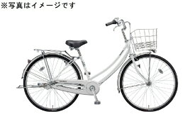 ブリヂストン BRIDGESTONE 27型 自転車 ロングティーン スタンダード W型・点灯虫モデル(P.Xシャンパンホワイト /内装3段変速)LG73WT【2020年モデル】【組立商品につき返品不可】 【代金引換配送不可】