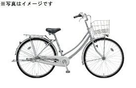ブリヂストン BRIDGESTONE 26型 自転車 ロングティーン スタンダード W型・点灯虫モデル(M.XHスパークルシルバー /内装3段変速)LG63WT【2020年モデル】【組立商品につき返品不可】 【代金引換配送不可】