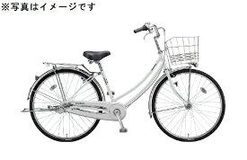 ブリヂストン BRIDGESTONE 26型 自転車 ロングティーン スタンダード W型・点灯虫モデル(P.Xシャンパンホワイト /内装3段変速)LG63WT【2020年モデル】【組立商品につき返品不可】 【代金引換配送不可】