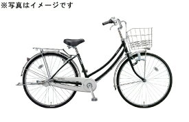 ブリヂストン BRIDGESTONE 27型 自転車 ロングティーン スタンダード W型・ダイナモランプモデル(P.Xクリスタルブラック /内装3段変速)LG73W【2020年モデル】【組立商品につき返品不可】 【代金引換配送不可】