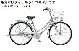 ブリヂストン BRIDGESTONE 26型 自転車 ロングティーン スタンダード W型・ダイナモランプモデル(M.XHスパークルシルバー /内装3段変速)LG63W【2020年モデル】【組立商品につき返品不可】 【代金引換配送不可】